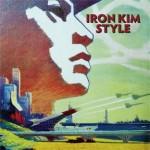 iron_kim_style[1]